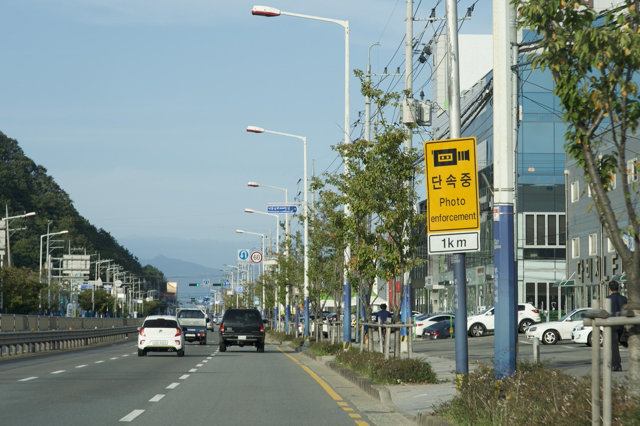 Corea del Sur por carretera