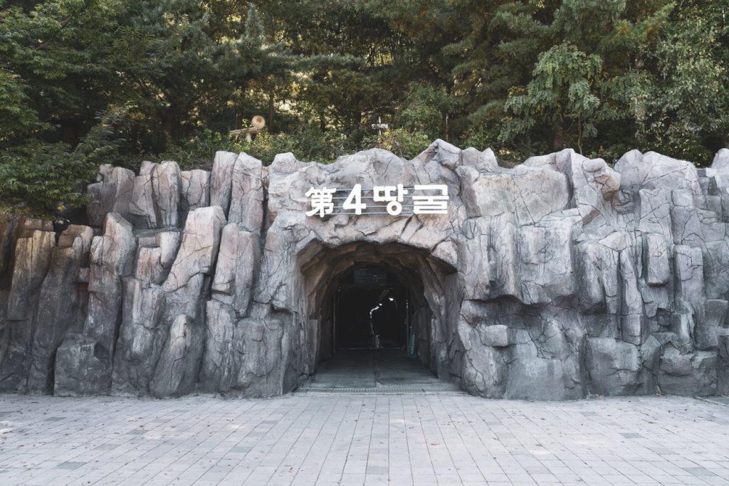 La zona desmilitarizada de Corea