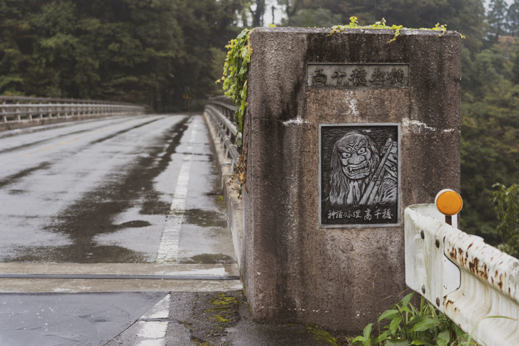 viajar por Kyushu