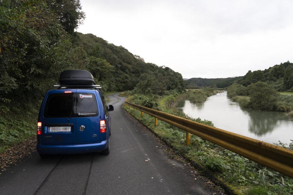 Japón por carretera